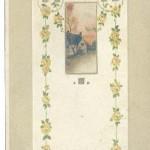 Belle's Box – 90